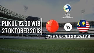 Jadwal Pertandingan China U-19 Vs Malaysia U-19, Jumat (26/10/2018) Pukul 19.00 WIB