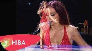 تحميل و مشاهدة Hiba Tawaji - Hobbi Li Intaha (Live at Batroun 2014) /هبه طوجي - حبي اللي انتهى MP3