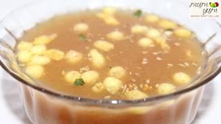 Imli Ka Paani Recipe   Golgappe Ka Khatta Meetha Pani   गोलगप्पे का मीठा पानी   Easy Recipe At Home