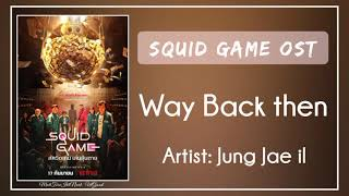 (Bgm) Squid Game OST || 01. Jung Jae il – Way Back then