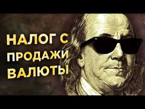 Книги по трейдингу для начинающих российских трейдеров