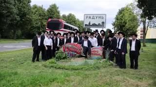 Jews in Belarus(short version)