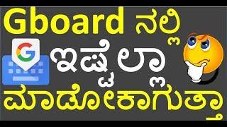 gboard keyboard settings in kannada - Thủ thuật máy tính