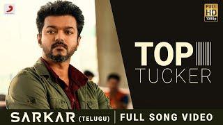Sarkar Telugu - Top Tucker Video | Thalapathy Vijay | A .R. Rahman | A.R Murugadoss