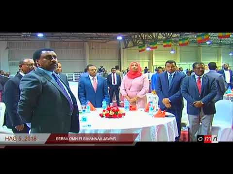 Download EBBA OMN FI SIMANNAA JAWAR MOHAMMED-GALMA BARKUMEE TTI HD Mp4 3GP Video and MP3