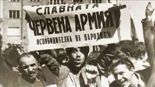 Пиринска Македонија во борбата за слобода 1941-1949 (25)