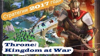 Throne Kingdom at War игра: стратегия онлайн 2017 года!