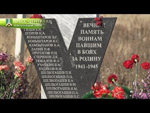 Открытие памятника ветеранам ВОВ в Учуле
