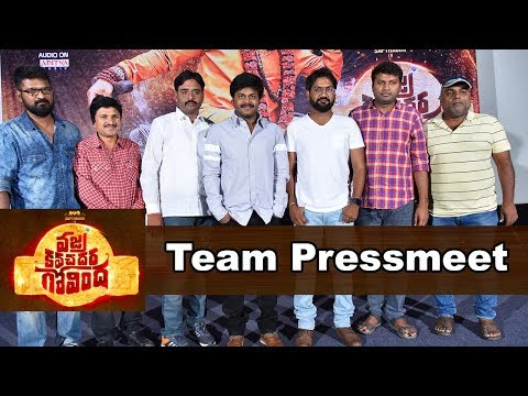 vajra-kavachadhara-govinda-team-interview-with-press