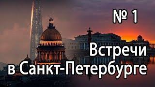 """Видео-отзывы Пользователей Программ """"СветЛ"""""""