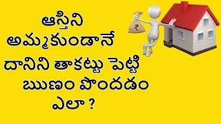 How to Get Loan Against Property in Telugu - Mortgage Loan | Money Doctor Show on TV5 Telugu | EP6