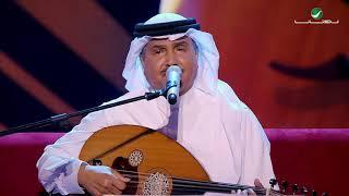 Mohammed Abdo … ghurayb aldaar | محمد عبده … غريب الدار - جلسات الرياض ٢٠١٩