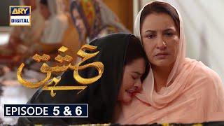 Ishq Hai Episode 5 & 6 Part 1 & Part 2  Promo   Ishq Hai Episode 5  Ishq Hai Episode 6  Ary Digital