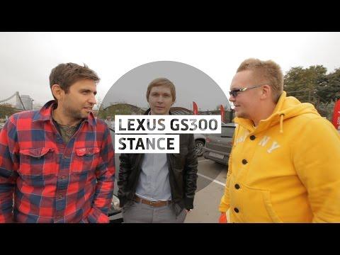 lexus gs видео