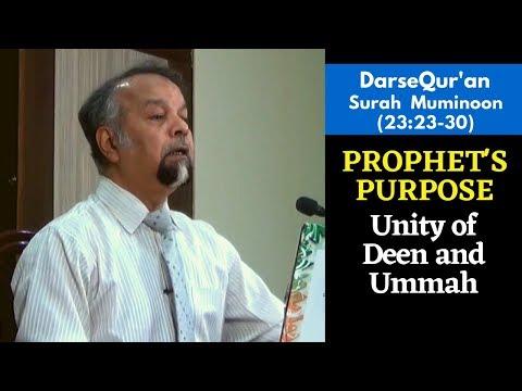 Surah Al-Muminoon (23: 23-30)
