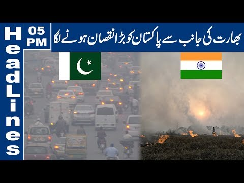 Emergency Situations in Pakistan | 05 PM Headlines | 15 November 2019 | Lahore News