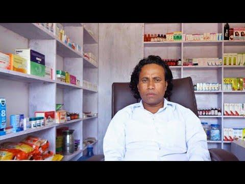 Antibiotika pro Candida prostaty