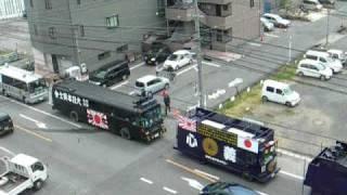 Suzuka shi, kanbe video uno