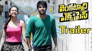 Venkatadri Express - Trailer - Sundeep Kishan, Rakul Preet Singh