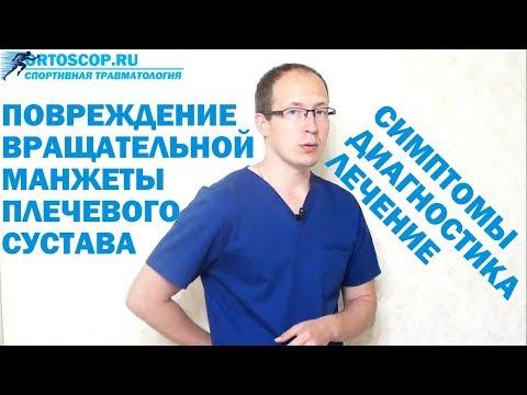 Tratamentul bolilor articulației gleznei