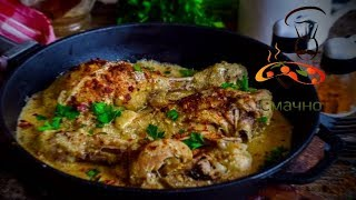 Рецепт кавказской кухни. Самое вкусное второе из курицы. Канал Смачно.