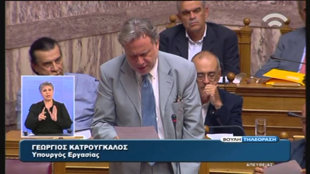 Γ. Κατρούγκαλος (Αν. Υπ. ΕΣΔΑ) στη συζήτηση για τη Συμφωνία Χρηματοδότησης (14/8/15)