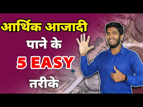 Earn for money transfers