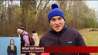 26 10 18 Моя Удмуртия Инфоканал Новости вечер