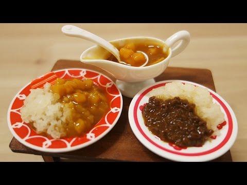 가루쿡(코나푼)-카레라이스 세트 Konapun-Curry Rice Set
