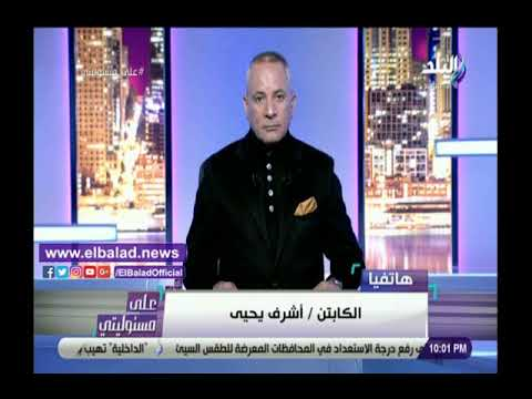 مراجعة الـ 2% .. الكابتن أشرف يحيى يطالب السيسي بضرائب على انتقالات لاعبي الكرة