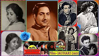 ASHA & RAFI Sahab~Film~JAUHARI~{1951} - YouTube