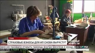 Как в России уничтожают малый бизнес