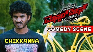 Chikkanna Comedy Scenes | Chikkanna As College Leader Comedy Scenes | Masterpiece Kannada Movie