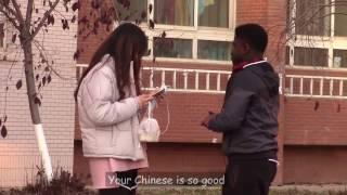 How Chinese Girls React to hugs..