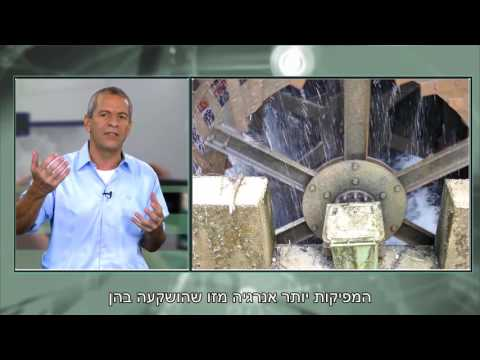 מהי הנדסת אנרגיה ?