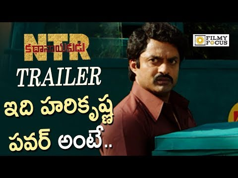 NTR Kathanayakudu Movie Character Introduction Trailer || Kalyan Ram, Balakrishna - Filmyfocus.com