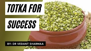 Totka for Business Growth | Education | Job Promotion #shorts