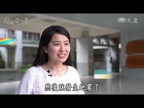 Guoxing Elementary School (Part II)