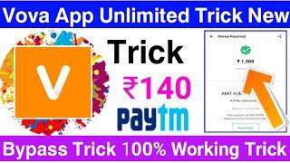 Скачать ChampMoney App Unlimited Trick Otp Bypass Trick