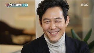 [Section TV] 섹션 TV - Lee Jeongjae, Skin Tips 20171126