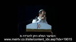 משיח בן יוסף והטעות בסמנטיקה