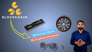 How to remove Duplicate Products with Blockchain Technology?