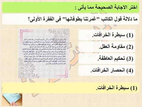 قناة البرشامة التعليمية talb online طالب اون لاين