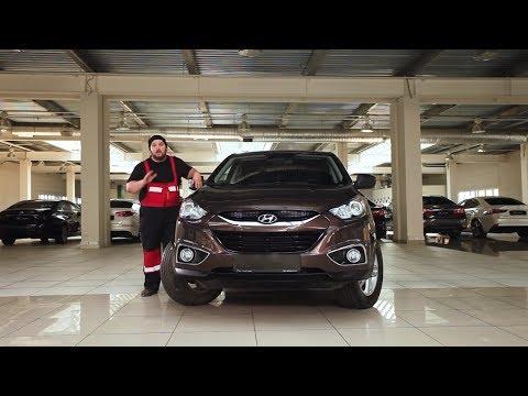 Hyundai ix35. Стоит ли брать? | Подержанные автомобили