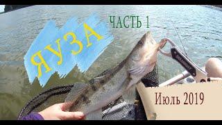 Рыбалка с егерем на яузском водохранилище