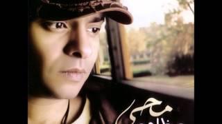 محمد محي - مبقتش فاضي تحميل MP3