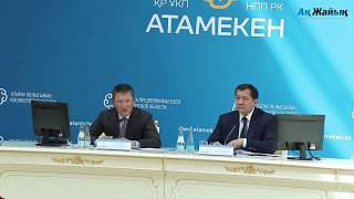 Визит Т. Кулибаева в Атырау 28.05.2018
