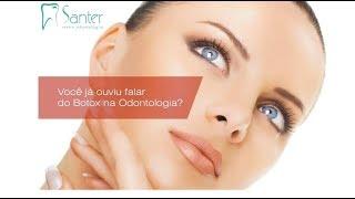 A utilização da Toxina Botulínica, conhecida popularmente como BOTOX, na Odontologia. Confira no VÍD