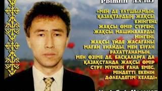 За что был убит Рыжий Алмаз --- Несипбай Насенов  ?
