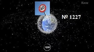 """Космические скорости не нужны в окрестностях Земли... """"ЭПЭ""""!"""